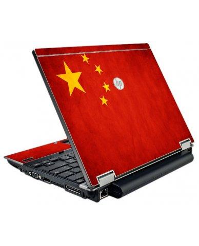 Flag Of China HP EliteBook 2540P Laptop Skin