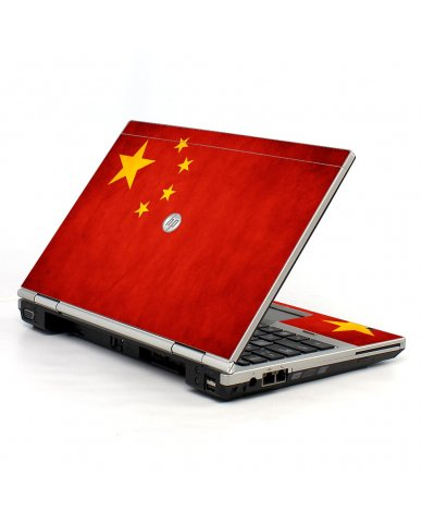 Flag Of China HP EliteBook 2560P Laptop Skin