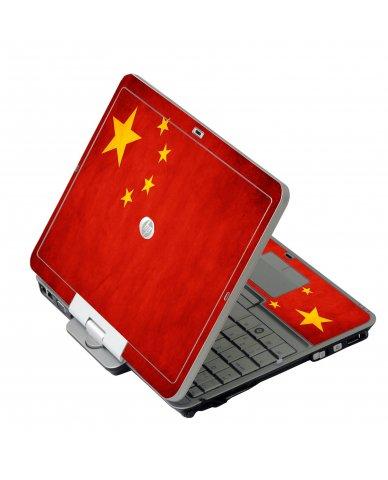 Flag Of China HP EliteBook 2730P Laptop Skin