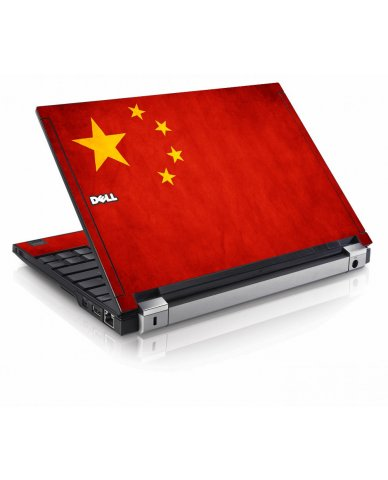 Flag Of China Dell E4200 Laptop Skin