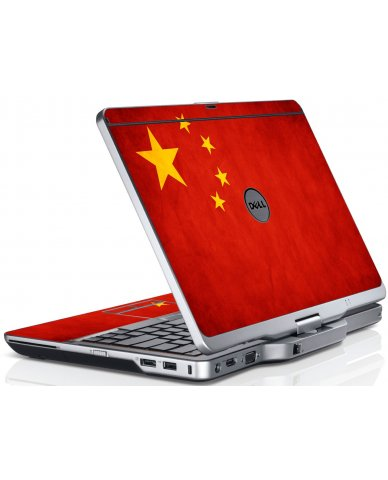 Flag Of China Dell XT3 Laptop Skin