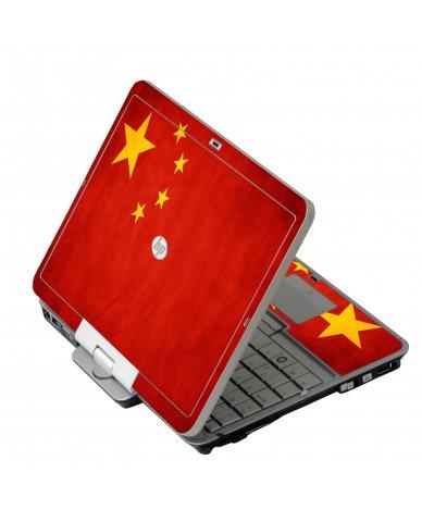 Flag Of China HP 2760P Laptop Skin