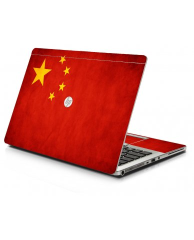 Flag Of China HP 9470M Laptop Skin